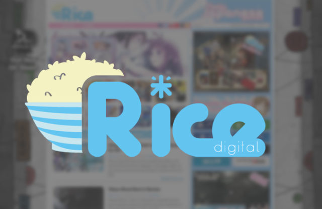 Rice Digital